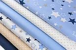 """Ткань """"Звёздный карнавал"""" с синими, белыми и серыми звёздами на голубом фоне, № 1030а, фото 2"""