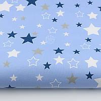 """Ткань """"Звёздный карнавал"""" с синими, белыми и серыми звёздами на голубом фоне, № 1030а"""