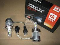Лампа светодиодная H4 LED (DK-CLD-H4) 6500К <ДК>