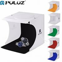Световой лайткуб (фотобокс) Puluz с  LED подсветкой для предметной макросъемки 24*23*22 см