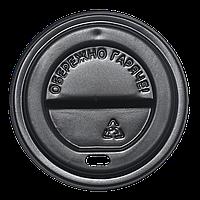Крышка пластиковая КВ80 Коричневая 50шт/уп (1ящ/40уп/2000шт) под стакан 340мл
