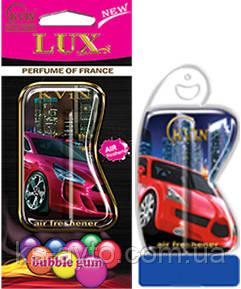 Автомобильный ароматизатор гель KVIN LUX
