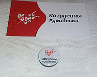 Магнитная игольница с логотипом компании