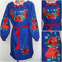 Платье для девочки синего цвета с вышивкой, габардин, рост 122-152 см., 300\350 (цена за 1 шт. + 50 гр.), фото 1
