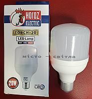 Лампа светодиодная 20W 6400K Led Torch-20