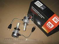 Лампа светодиодная H7 LED (DK-CLD-H7) <ДК>