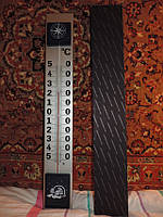 "Термометр  фасадный ""Титан"" 90 х 14 см."