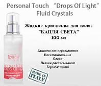 Защитные кристаллы для Волос