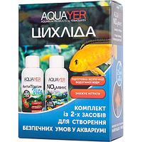 """Комплект AQUAYER """"Цихлида""""  2х60 ml"""