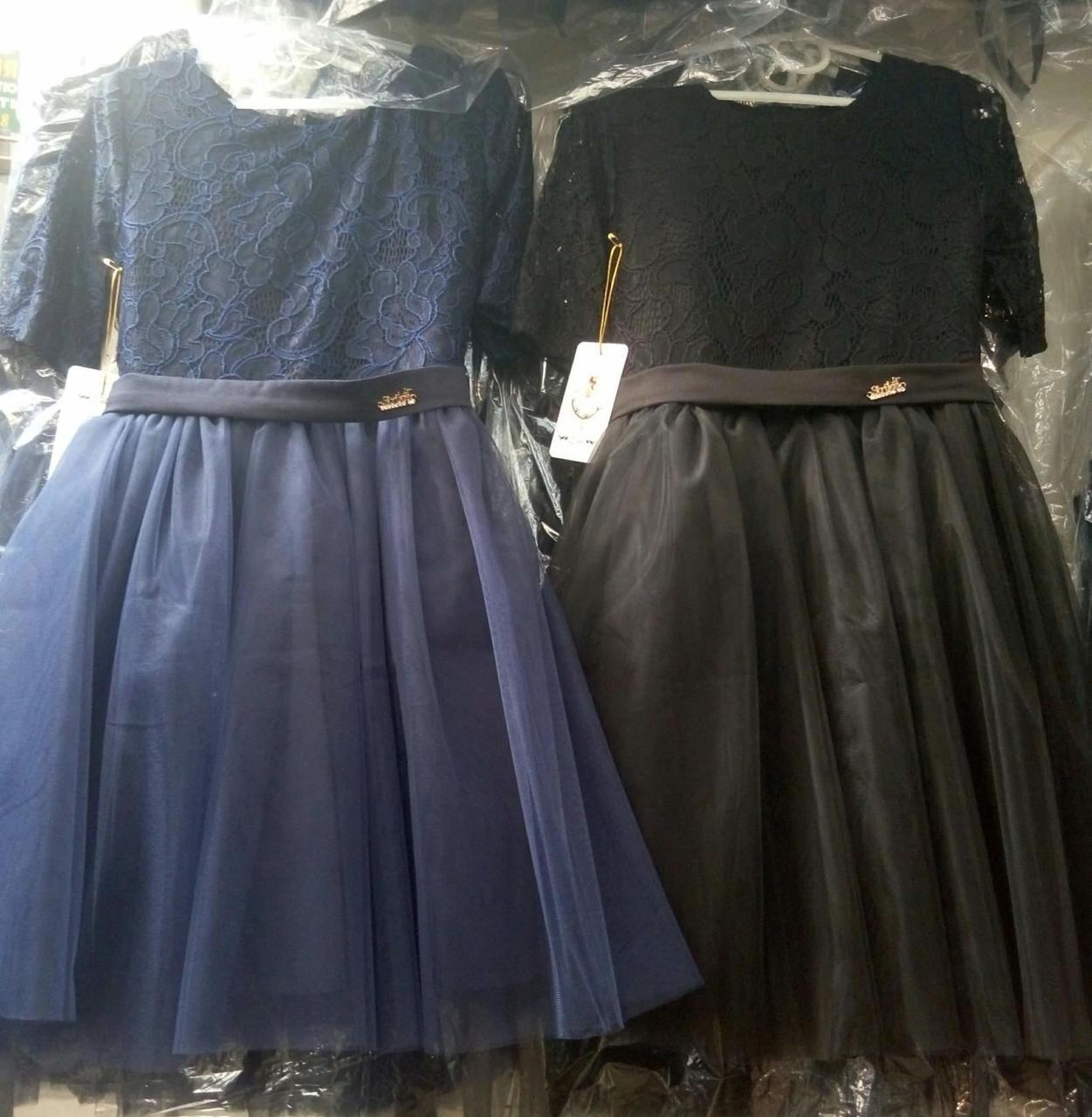 Школьное платье фатин