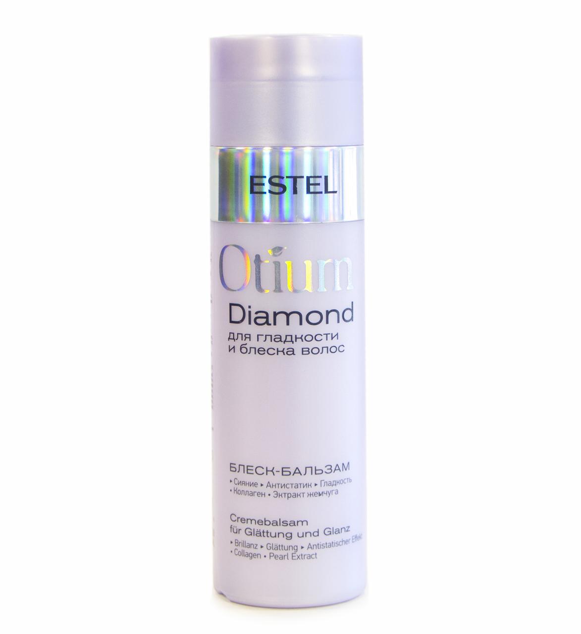 OTIUM DIAMOND - блеск-бальзам для гладкости и сияния волос