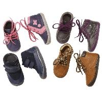 Детская обувь - товар который значительно увеличит вашу прибыль!