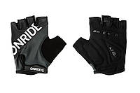 Перчатки Onride Hold, Серо-Чёрные M