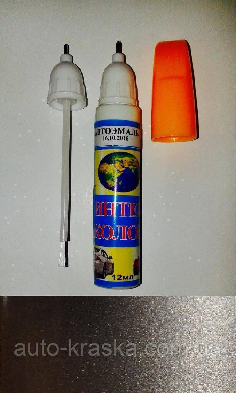"""""""2 в 1""""  262 БРОНЗОВЫЙ ВЕК. Реставрационный карандаш-маркер."""