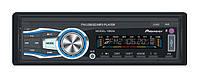 Автомагнитола MP3 Pioneer (Китай) 1083