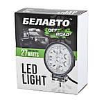 BOL0903 Доп LED фара BELAUTO Spot 1980Лм (точечный), фото 3