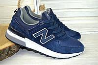 Кроссовки мужские New Balance 574 синие 2604
