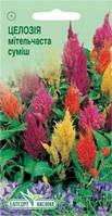 Семена Целозии Метельчатая смесь 0,2 г