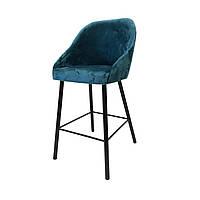 Синее барное кресло Pudra