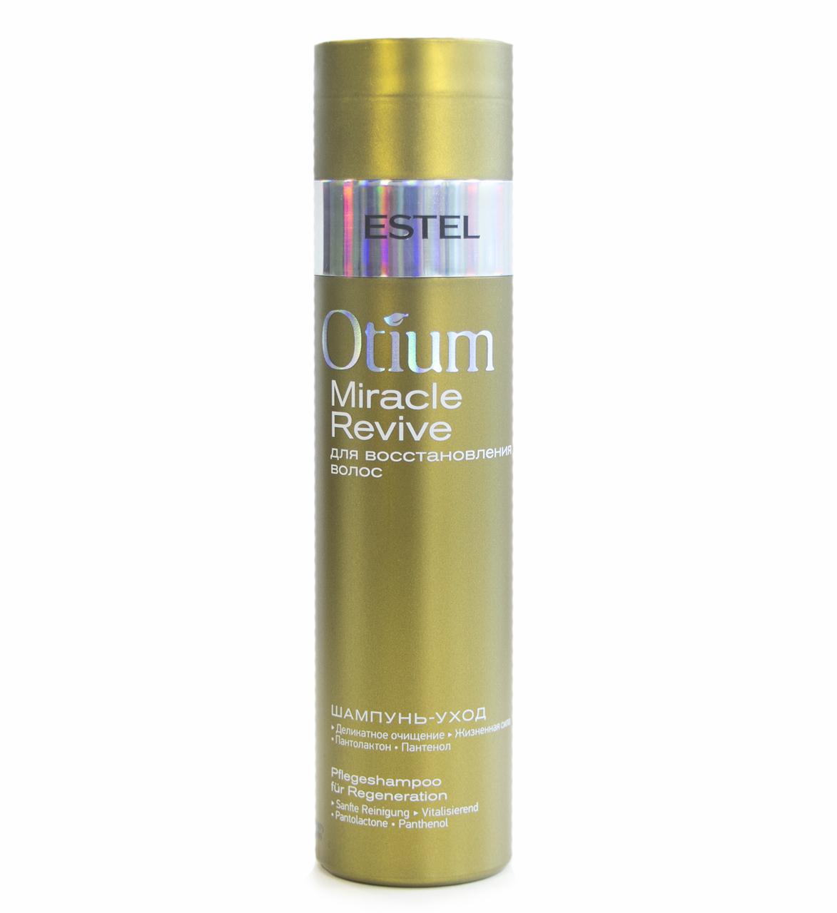 OTIUM MIRACLE REVIVE - шампунь-уход для восстановления волос