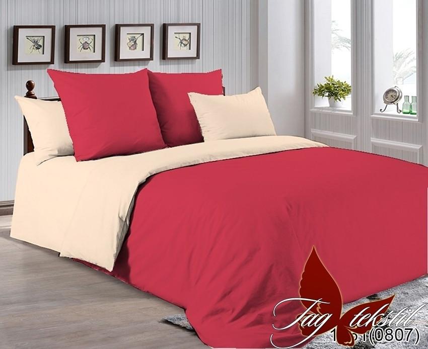 Комплект постельного белья P-1661(0807)