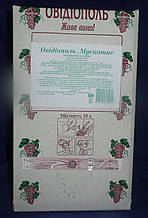 Вино Мускатное белое Овидиополь в упаковке bag in box 10л(столовое полусладкое)