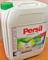 Гель для стирки Персил универсальный Persil Power Gel Business Line 10 L