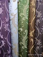 Жаккардовая шторная ткань коричневого цвета на метраж и опт. ширина 1,5 м , фото 1