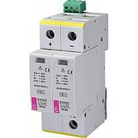 Обмежувач перенапруги ETI ETITEC C T2 PV 100/20