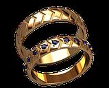 Кольца парные,обручальные Зигзаг 20020, фото 2