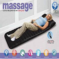 Массажный коврик матрас, массажер Massage