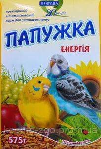 Корм Природа для волнистых попугаев Папужка энергия 575 гр