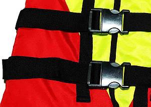 Страховочный жилет для плавания SZ-1030 (удерживаемый вес 10-30 кг), фото 2