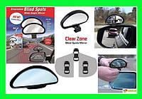 Clear Zone Дополнительные автомобильные зеркала заднего вида