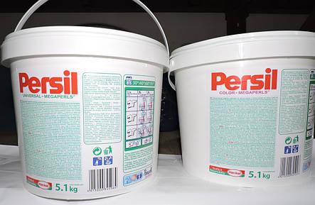 Порошок для стирки Persil Color megaperls 5,1 kg  , фото 2