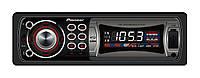 Автомагнитола MP3 Pioneer (Китай) 1169