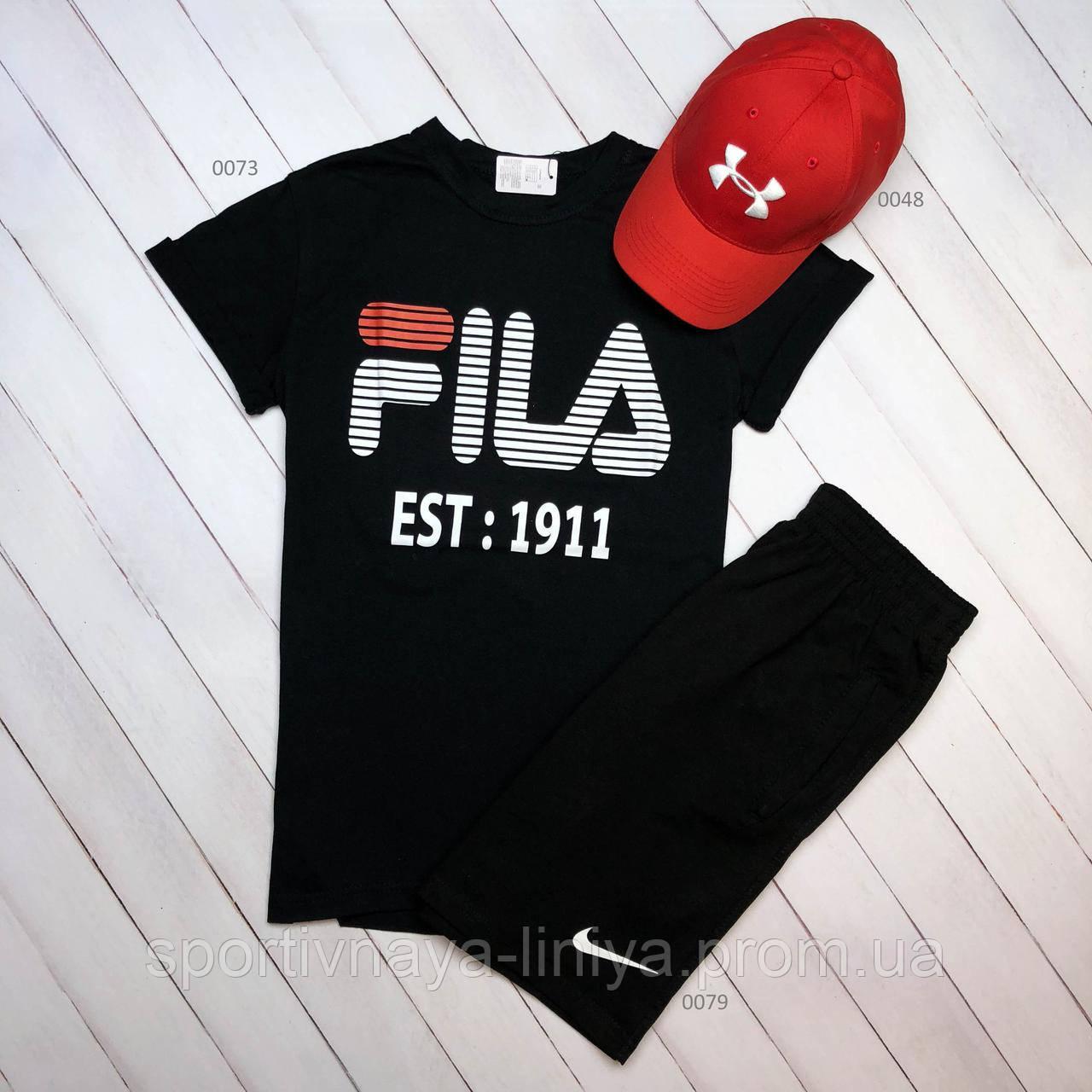 Летняя футболка и шорты Fila (Реплика)