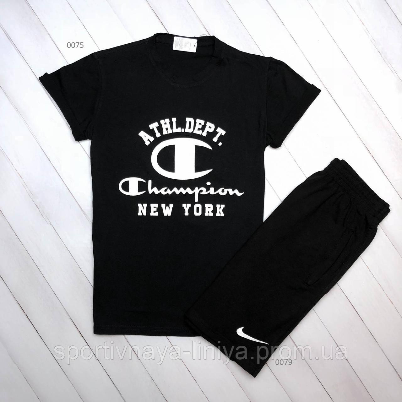 Летняя футболка и шорты Champion (Реплика)