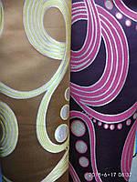 Ткань на метраж для штор разных цветов ширина 1,5 м , фото 1