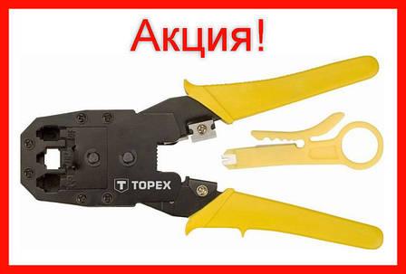 Зажимы сетевых кабелей 4р 6р 8р I-185MM!Акция, фото 2