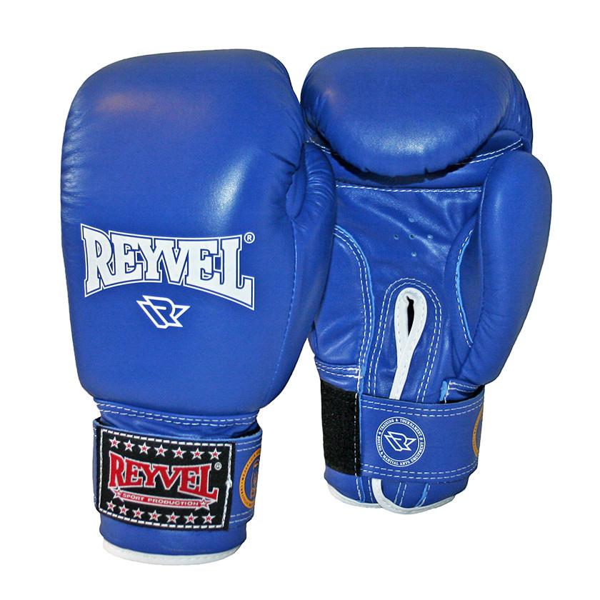 Перчатки для бокса  Reyvel 10-12 oz кожа синие
