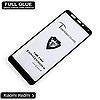 Защитное стекло Full Glue Xiaomi Redmi 5 (Black) - 2.5D Полная поклейка