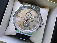 Часы Ulysse Nardin Silver White 359