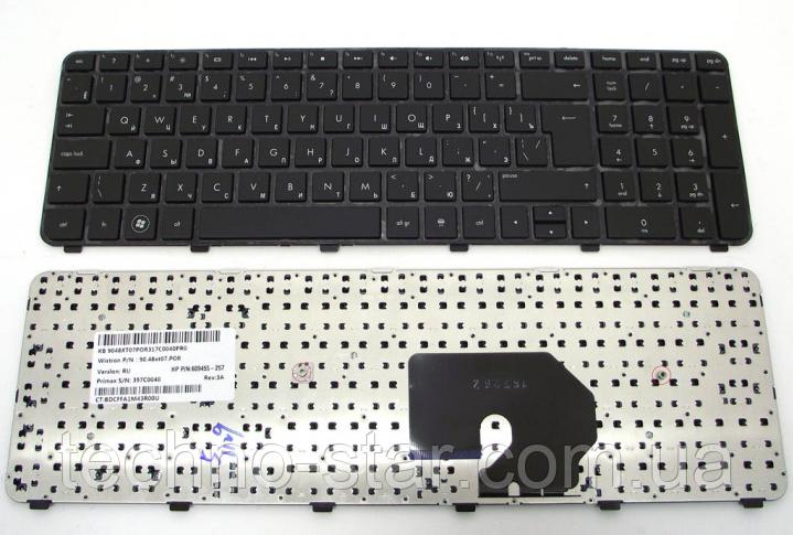 Клавиатура для HP DV7-6000 DV7-6100 DV7-6200 DV7-6300 DV7-6B00 DV7-6C00 DV7t-6000 DV7t-6100 (раскладка RU)
