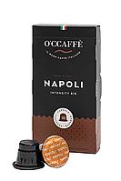 Кофе в капсулах для Nespresso - вкус Napoli- O'CCAFFE TM (Италия)