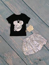 Футболка черная и юбка серебро для девочки, Турция
