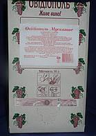 Вино Мускатное красное Овидиополь в упаковке bag in box 10л(столовое полусладкое)