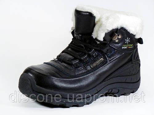 Женские кожаные черные зимние ботинки мех шнурок