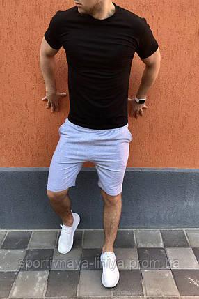 Летняя футболка и шорты без лого (Реплика), фото 2