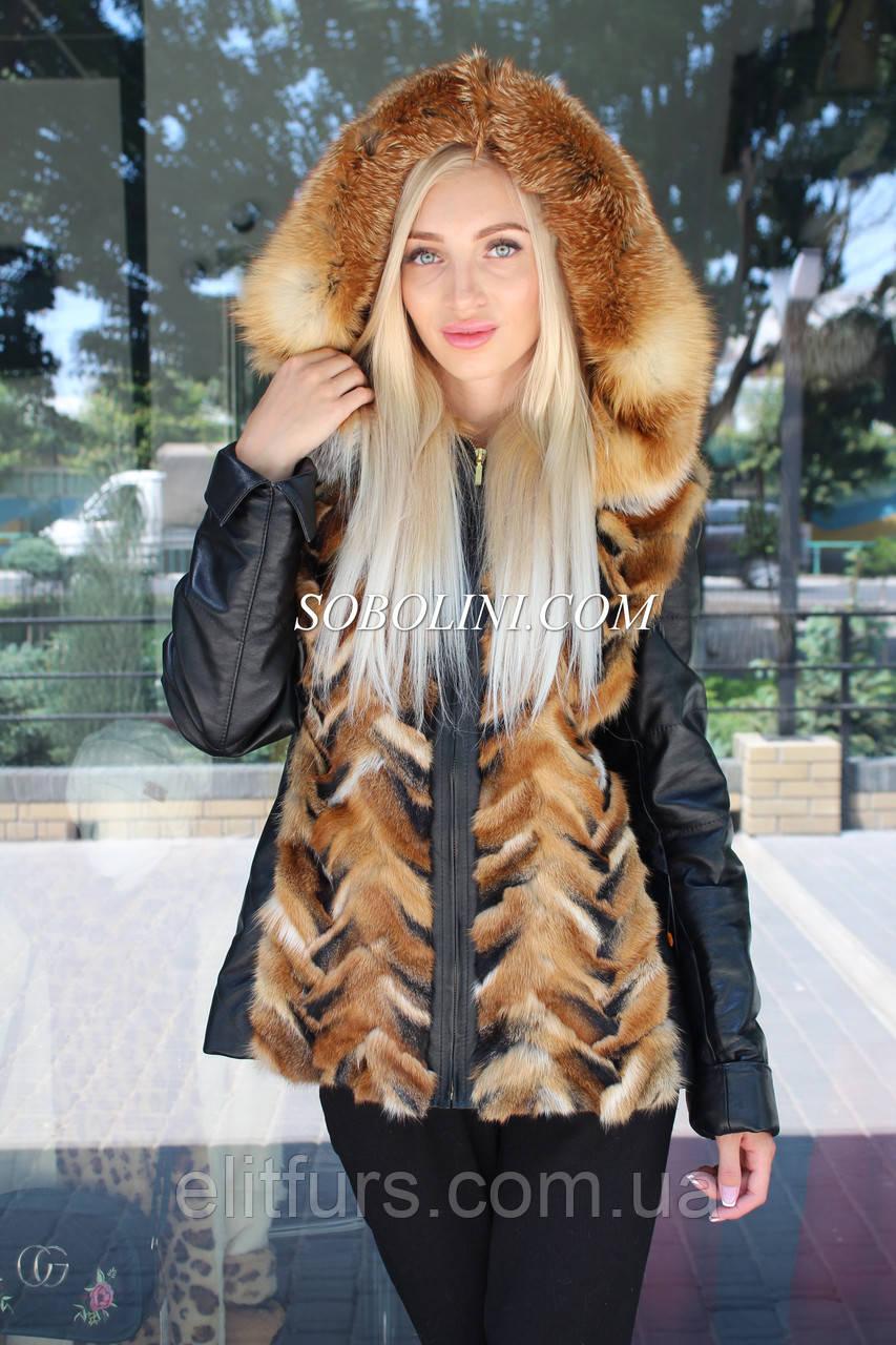 Кожаная куртка с мехом лисы,48 размер